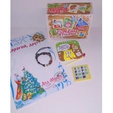 Подарок от Деда Мороза (из 6 предметов) №4826.240