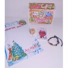 Подарок от Деда Мороза (из 5 предметов) №4827.275