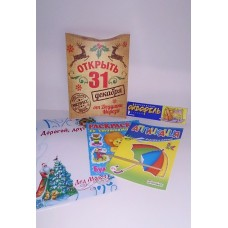 Подарок от Деда Мороза (из 6 предметов) №4832.240