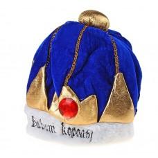 """Карнавальная шляпа короля """"Виват король"""", 19х19х25см  №4488.120"""