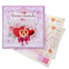 """Фотоальбом в подарочной упаковке """"Наша свадьба"""" 10 листов + наклейки,5 × 33 × 34 см №4506.775"""