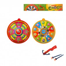 """Игра """"Дартс"""": мишень 2-х сторонняя, арбалет, 2 присоски,  1,54 х 28 х 28 см №4531.70"""