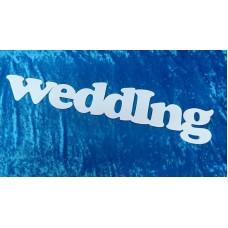 """Деревянное слово """"WEDDING"""", 12х75 см, цвет: белый №4248.525"""