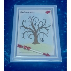 """Дерево свадебных пожеланий в рамке """"Любовь это..."""", SvetikFantasy размер: 1,6 х 25,2 х 38 см №4161.550"""