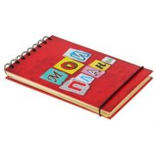 """Блокнот на гребне в твердой обложке """"Мои планы"""" , формат А6, 95 листов, Размер: 1,8 × 11 × 18,5 см №4009.77"""