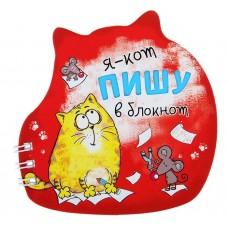 """Блокнот """"Я - кот"""" 20 листов, Размер: 0,5 × 10 × 10 см №4017.20"""