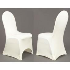 Чехол на стул универсальный, цвет: белый, 1шт №4039.210