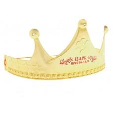 """Корона на резинке """"Царь, просто царь"""" , пластик, 12 х 16 х 10 см №3814.44"""