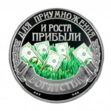 """Монета """"Дохреналион денег"""""""