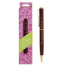 """Ручка в подарочной упаковке """"Все написанное сбудется"""" Размер: 17см №3854.60"""