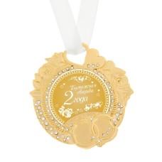 "Медаль свадебная "" Бумажная свадьба"" 8 × 8,5 см, металл"