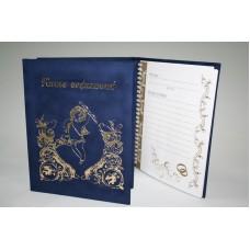 Книга для пожеланий, бархат  Размер А5 Цвет: синяя №3686.180