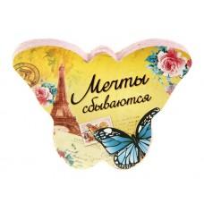 """Полотенце прессованное бабочка """"Мечты сбываются"""", 7,5 × 8 × 6 см, хлопок, цвета в ассортименте  №3700.120"""