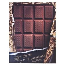 "Блокнот ""Шоколад"" (32 листов) Размер: 10,3x13,8x0,5 см №3707.37"