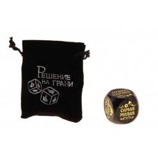 """Кубик гадальный """"Женский кубик"""", в мешочке, черный: 2,5 см №3520.33"""