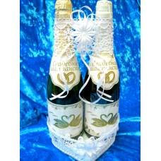 """Корзина под шампанское """"Сердце"""" Цвет: Белый №3374.200"""