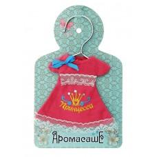 """Аромасаше платье с вышивкой """"Принцесса"""", аромат яблока 13х13см №3400.120"""