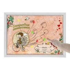 "Дерево свадебных пожеланий в рамке ""Счастливым молодоженам"", размер: 1,6 х 25,2 х 38 см №3421.400"