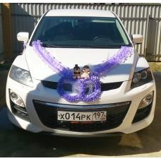 Комплект для украшения машины (Лента на капот- 1шт, украшение на радиатор 1шт, цветы на зеркала или ручки- 2шт(бело/сиреневые), Ёжики) цвет: сиреневый  №3456_5.889