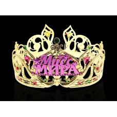 """Корона королева """"Мисс мира"""" 10,5 х 57 см №3468.50"""