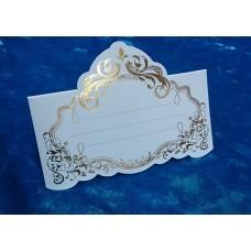 Банкетная карточка Размер: 5,5х9,5 см цвет: белый №2901.100