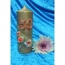 """Свеча """"Золото 50""""  7 х 18,5 см, цвет: золотой №2956.390"""
