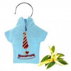 """Аромасаше рубашка с вышивкой""""Красавчику"""", аромат иланг - иланга 13х13см №2663.120"""