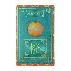 "Карточка вкладка Фэн-шуй ""Апельсин"" 5х8см №2315.11"