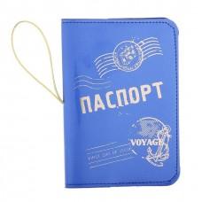 """Обложка для паспорта """"VOYAGE"""" 9,6х13,7см №2346.181"""