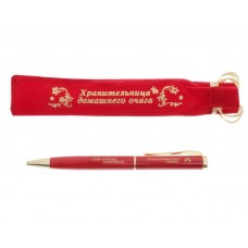 """Ручка """"Для записей рецептов романтического ужина"""" (Надпись на мешочке: Хранительница домашнего очага) 1,5х13см №2528.47"""
