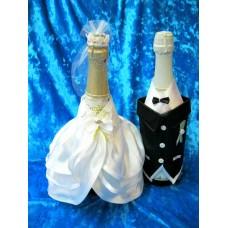 """Костюм на шампанское """"Жених и Невеста"""" белый"""