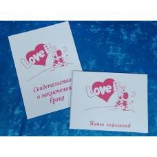 Комплект: Папка для свидетельства о браке ! и Книга пожеланий №5715.520