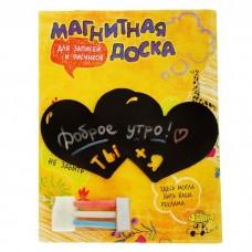 """Доска магнитная для рисования """"Ты+Я"""" №5764.330"""