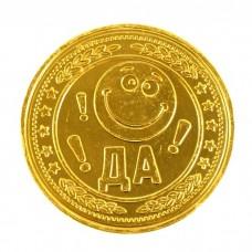 """Монета  """"Да - Нет"""" №5784.80"""