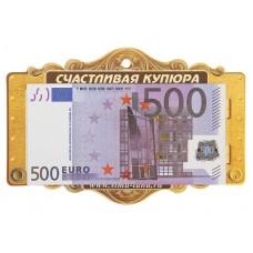 """Магнит денежный """"Купюра 500 евро"""" №6088"""