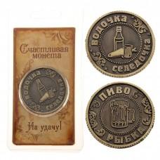 Монета-ответы Водочка- пиво №6089