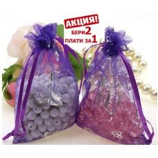 Мешочек фиолетовый