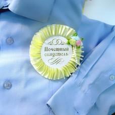 Значки с лентой для свидетелей Цвет: айвори №190801.225
