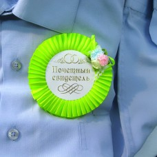 Значки с лентой для свидетелей Цвет: салатовый №1908.225