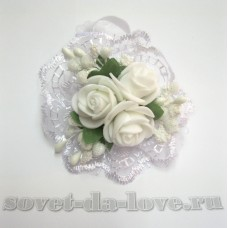Цветочек-браслет белый 8см №4850.60