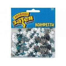 Конфетти фольга, Звезды серебряные, 14гр №0196.37-50