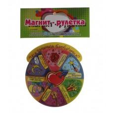 """Магнит-рулетка """"Влюблённые"""" 15х15см №206.30"""