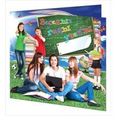 """Обложка для диска DVD,CD  """"Веселые годы учебы"""" Размер: 140х125мм №49.22"""
