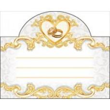 Банкетная карточка 95х134мм №08701871.4-50