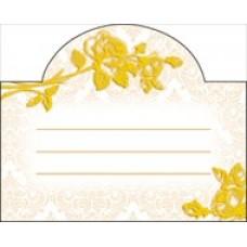 Банкетная карточка 95х134мм №08701972.4-50