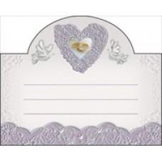 Банкетная карточка 95х134мм №08702575.4-50