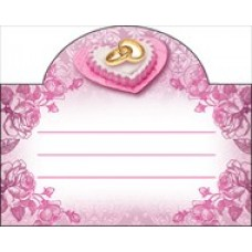 Банкетная карточка 95х134мм №08712082.3-50