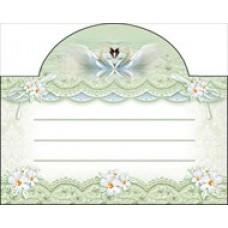 Банкетная карточка 95х134мм №08712686.3-50