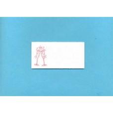Карточка для гостей  SvetikFantasy, белая с бокалами (посмотрите количество) №1