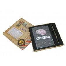"""Набор """"Записки гения"""" блокнот и ручка Размер: 17x15x1,7 см №562.144"""